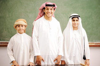 Saudi Teaching Vacancies